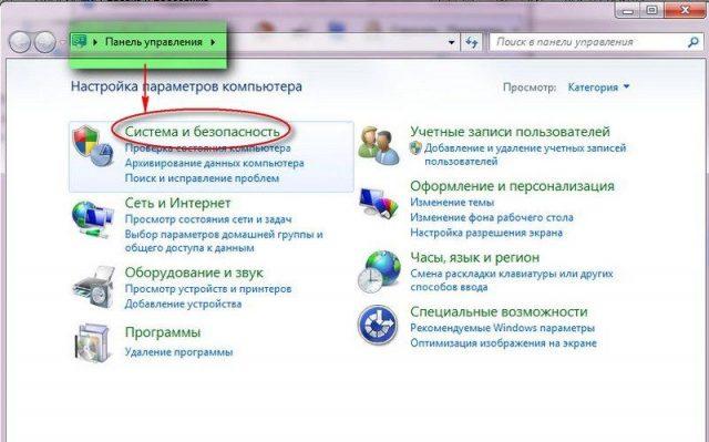 Изменение размера файла подкачки. Система и безопасность   Интернет-профи