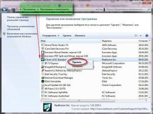 Стандартное удаление программы в Windows | Интернет-профи